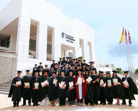 أفضل الجامعات في ماليزيا